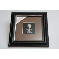 Emblem Frame of Saudi Arabia - Silver with Wood Frame