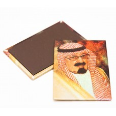 Fridge Magnet with King of Saudi Arabia