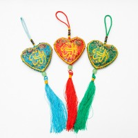 Heart-shaped Pendant - Arabian Style