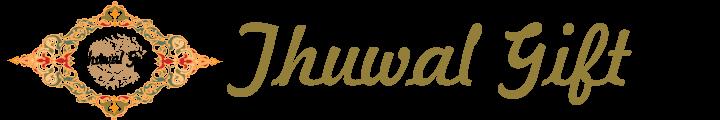 Thuwal Gift